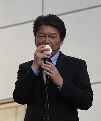 Akira Nagatsuma - Image: Akira Nagatsuma cropped 1 長妻昭