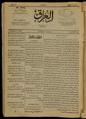 Al-Iraq, Number 198, January 24, 1921 WDL10294.pdf