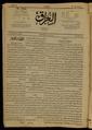 Al-Iraq, Number 207, February 3, 1921 WDL10303.pdf