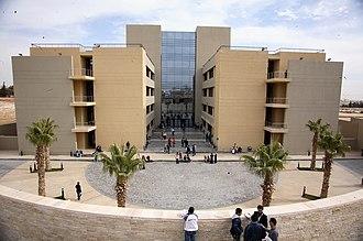 Al-Quds College - Image: Al Quds College view 02