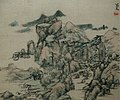 Album of Landscapes by Zhu Da, Honolulu Museum of Art 2561.1f.jpg