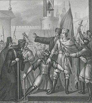 Aleksandr Mikhailovich of Tver