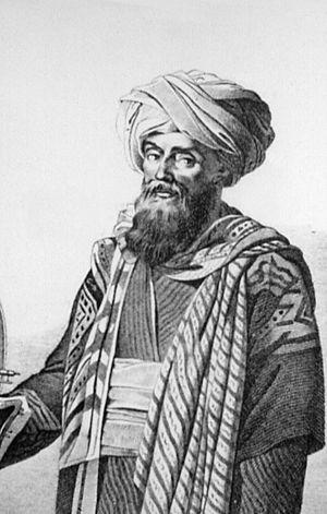 Ali Bey el Abbassi - Image: Ali bey