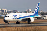All Nippon Airways, B787-8, JA810A (24055465242).jpg