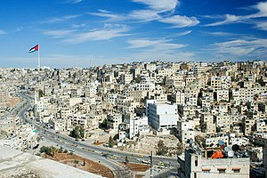 2009 IAAF World Cross Country Championships - An overview of Amman in Jordan, the host city