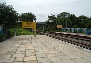 Ammuguda Railway station view 01.JPG