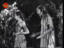 File:Amrit Manthan (1934).webm