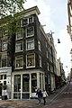 Amsterdam - Singel 280.JPG