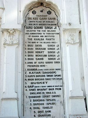 Panj Pyare - An inscription naming the five members of the Khalsa Panth, at Takht Keshgarh Sahib, the birthplace of Khalsa on Baisakh 1, 1756 Vikram Samvat.