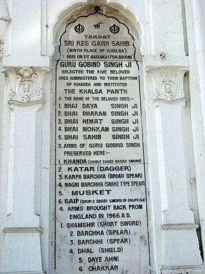 Panj Pyare - An inscription naming the five members of the Khalsa Panth, at Takht Keshgarh Sahib, the birthplace of Khalsa on Baisakh 1, 1756 Vikram Samvat.
