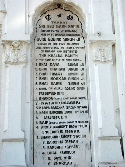 An inscription naming the five members of the Khalsa Panth, at Takht Keshgarh Sahib, the birthplace of Khalsa on Baisakh 1, 1756 Vikram Samvat. - Panj Pyare