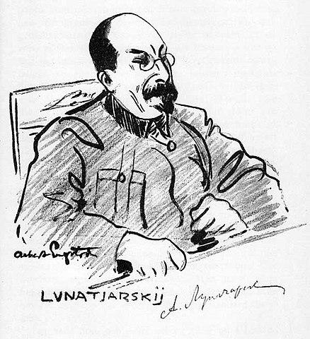 Шарж на Анатолия Луначарского, Альберт Энгстрём, 1923г.