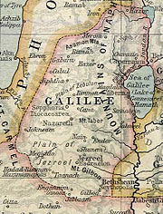 Ancient Galilee.jpg