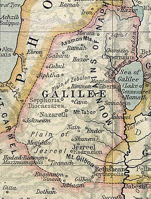 Josephus - Galilee, site of Josephus's governorship, before the First Jewish–Roman War