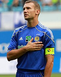 Шевченко футболист на английском