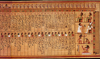 egyptian book of the dead spell 30b