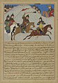Anonymous - The Battle Between Rustem and Afrasiab, from a manuscript of Hafiz-i Abru's Majma' al-tawarikh - 1965.51.2 - Yale University Art Gallery.jpg