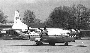 1971 January 22 Surgut Aeroflot Antonov An-12 crash - An Aeroflot Antonov An-12, similar to the aircraft involved in the accident