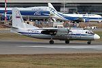 Antonov An-24B, TsSKB-Progress JP7612041.jpg