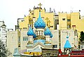 Argentina-01938 - Russian Orthodox Church (49016926543).jpg