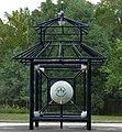 Armand Bayou Nature Center -- Entrance Sculpture.jpg
