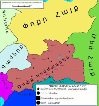 Armenian kingdom of Sophene-Commagene.png