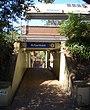 Artarmon Railway Station 3.JPG