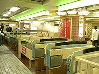 Asakusa-Station-2005-6-12.jpg