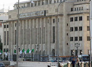 People's National Assembly - Image: Assemblée populaire nationale (Algérie)
