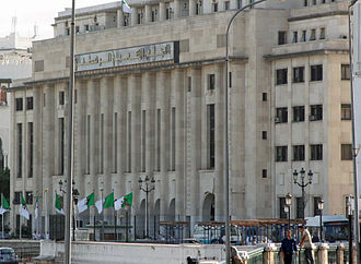 Politics of Algeria - People's National Assembly building.