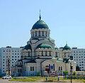 Astrakhan Temple of St Vladimira.jpg