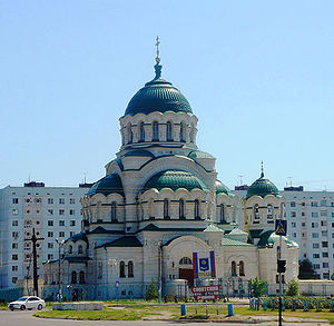 Human rights in the Soviet Union - St. Vladimir's Cathedral in Astrakhan, which served as a bus station in Soviet times.