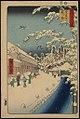 Atagoshita yabukōji LCCN2009631881.jpg