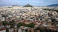 Athens, Greece - panoramio (202).jpg