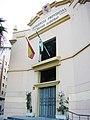 Audiencia provincial Algeciras.JPG