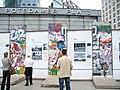 Ausstellung am Potsdamer Platz - geo.hlipp.de - 3509.jpg