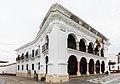 Ayuntamiento, Almonte, Huelva, España, 2015-12-07, DD 07.JPG