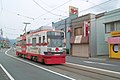 Azumadacho, Toyohashi, Aichi Prefecture 440-0066, Japan - panoramio.jpg