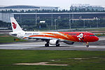 B-6361 - Air China - Airbus A321-213 - Beautiful Sichuan Livery (No.1) - CAN (16945463851).jpg
