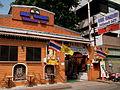 BEER GARDEN SUKHUMVIT SOI 7 BANGKOK THAILAND FEB 2012 (7001333967).jpg
