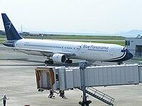 BV 767-300 EI-CXO1.jpg