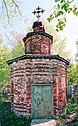 Ba-chernigovskaya-chapel-1999-june.jpg