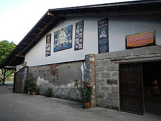 San Guillermo Parish Church - Image: Bacolormuseum 3jf