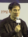Bae Sung-woo 310818.png