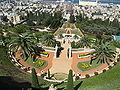 Bahai Gardens (17).JPG
