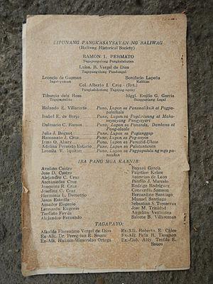 Baliuag Museum and Library - Image: Baliuagmuseumjf 1755 04