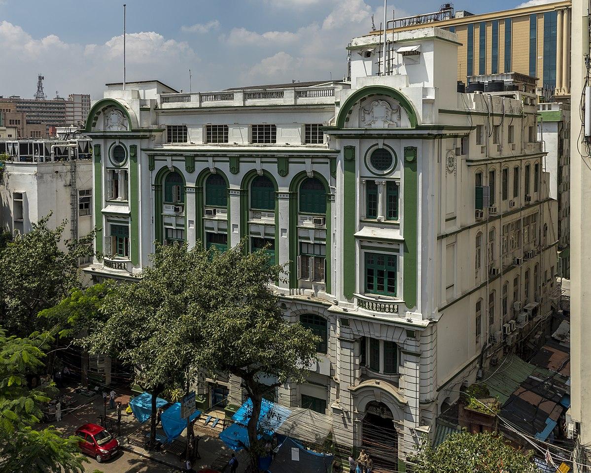 indian institute of logistics wikipedia