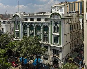 Balmer Lawrie - Balmer Lawrie Headquarters in Kolkata