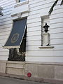 Baronne St DeSoto Window Shade.JPG