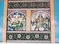Barpeta Kirtanghar 10.jpg